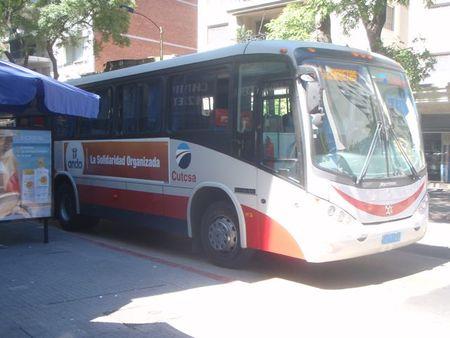 P1270009